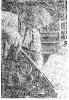 Ярков Павел Андреевич ТС64-30