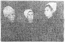 Карнаухова И Дементьева А Крупина В ц 11  ТС70-46
