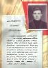 Кипрюшин Николай Михайлович 11 Mail0139
