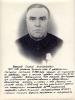 Багишев  Георгий Александрович 198_