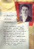 Фомичев Николай Петрович ц3 Mail0160