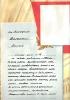 Токменин Валентин Фомич ц 11 Mail0148