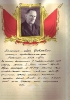 Толстых Иван Яковлевич ц 11 Mail0210