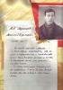 Ларионов Василий Кирилович ц 11 Mail0332
