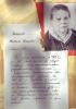 Захарова Надежда Петровна ц 11 Mail0492