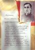Велижанин Евгений Иванович ц 11 Mail0502