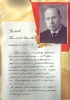Клюсов Григорий Васильевич ц 11 Mail0527