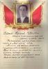 Созонов Николай Иванович ц 11 Mail0565