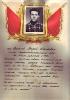 Ваганов Георгий Евгеньевич ц 11 Mail0709
