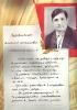 Заровнятных Анатолий Михайлович ц 11 Mail0896