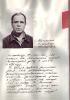 Башкиров Александр Николаевич цц 11 Mail0966