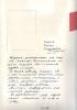 Гладков Виктор Дмитриевич ц 11 Mail0998