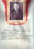 Важенина Прасеовья Ивановна ц 11 Mail1104