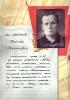 Майоров Виктор Николаевич Mail0128