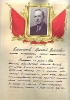 Протопопов Николай Николаевич ц 12 Mail0256