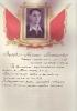 Володин Михаил Михайлович ц 12 Mail0573