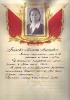 Быкова Мария Антоновна ц 12 Mail0600