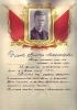 Зырянов Виктор Александрович ц 13  Mail0595
