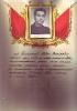 Боголепов Павел Васильевич ц 13 Mail0692