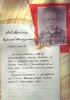 Никитин Николай Дмитриевич  ц 13 Mail0876