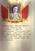Устюжанина Зинаида Захаровна ц 14 Mail0217