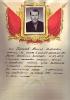 Горбунов Виктор Андреевич ц 14 Mail0715