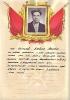 Красиков Альберт Иванович ц 14 Mail0815