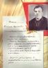 Нохрин Николай Николаевич ц 14 Mail0900