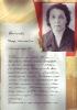 Батюкова Дарья Игнатьевна ц 15