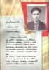 Баканов Александр Степанович ц 15 Mail0140