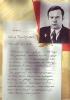 Зенько Петр Дмитриевич ц 15 Mail0481