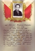 Загулин Владимир Федорович ц 15 Mail0712