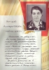 Полыгалова Александра Павловна ц 15 Mail0860