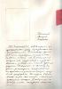Плотников Валерий Яковлевич ц 15 Mail0979