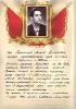 Герасимов Леонид Николаевич