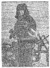 Чуклаев ц 22 ТС67-51
