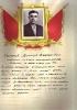 Колчанов Михаил Дмитриевич ц 22 Mail0223