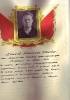 Мошков Александр Иванович ц  22 Mail0312
