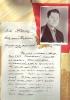 Жогин Анатолий Назарович ц 22 Mail0351