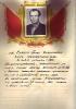 Елькин Петр Степанович ц 22 Mail0779