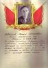Новоселов Евгений Максимович ц 22 Mail0871