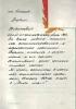 Бушин Федот Федотович Mail0126 ц 22