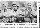 Вараксина АГ Юртаева ВТ Пирогова ЗВ