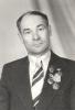 Балин Александр Сергеевич