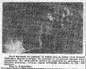 Шаболин Паластров ц 2 ТС67-38