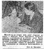 Чикишева Конорская ц 2 ТС68-17