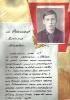 Редикульцев Владимир Андреевич ц 2 Mail0165