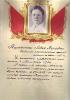 Маракулина Лидия Петровна ц 2 Mail0580