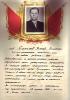 Тарасов Николай Николаевич ц 2 Mail0777