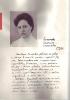 Бердникова Валентина Григорьевна ц 3  Mail0399